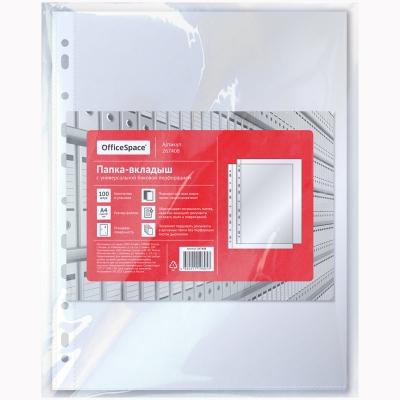 Файл А4 25мкм с перфорацией, глянцевый (упаковка 100шт) (цена за упаковку)