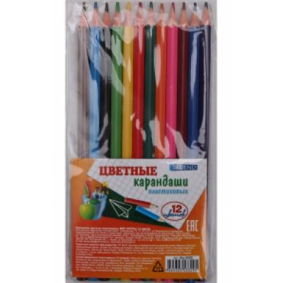 Карандаши 12цв МИР ШКОЛЫ в пакете, пластиковые