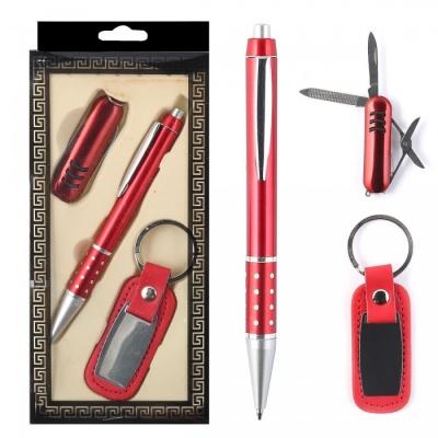 Набор Ручка + брелок + нож, ассорти 2 вида