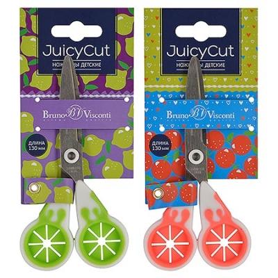 Ножницы 130мм JuicyCut 2 цвета