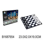Шахматы в коробке арт. 477MC-1