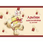 Альбом для рисования А4 16л. МИШКИН ДЕНЬ (16Г-2671) скрепка, 5 дизайна в коробке, глиттер