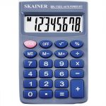 Калькулятор 8-разрядный 58*87*12мм, пластик, серый