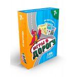 100 ИГР. ИГРЫ В ДОРОГУ (50 карточек) 7+ ИН-8793
