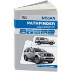 Nissan Pathfinder R51 с 2005 г Д(YD25DD)