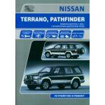 Nissan Terrano Pathfinder с1995г Б(VG33E)