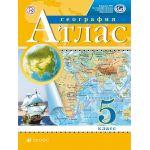 Атлас География. 5 класс. Атлас. (Традиционный комплект) (РГО)