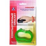 Защитный браслет для работы с мышью и клавиатурой, для подростков и взрослых