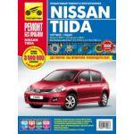 Nissan Tiida с 2007г, с 2009г Б(1. 6; 1. 8) цв. фото РЕМОНТ БЕЗ ПРОБЛЕМ