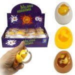 Жвачка для рук Мелкие пакости, жмяка-яйцо, в асс-те