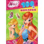 100 НАКЛЕЕК. WINX - 2 (Розовая)