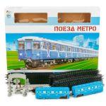 Железная дорога метро, на бат. свет+звук, 695см, с аксесс. в русс. кор.