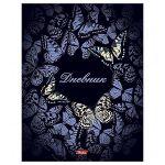 Дневник 1-11 класс 40л. Butterfly, выборочный Уф-лак, 7БЦ