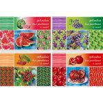 Альбом для рисования А4 12л. Сочные ягоды (ассорти) , скрепка, обложка- мелованный картон, блок- офсе