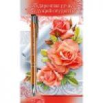 Ручка подарочная Будущей студентке, металл, блёстки в лаке 7, 5х135мм