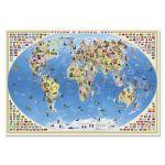 Карта наст. Мир для детей. Страны и народы мира (101х69) ламинированная