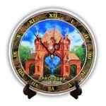 Часы сувенирные керамическая тарелка Ростов-на-Дону 23 см