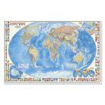 Карта наст. Мир Политический с флагами М1: 24 млн (124х80) ламинированная
