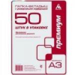 Файл А3 Премиум 35мкм глянцевый, вертикальное размещение (упаковка 50шт) (цена за упаковку)