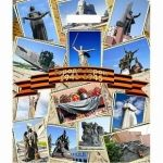 Пакет вырубной Города-герои (45*38 см. ) н00120572