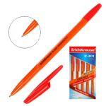 Ручка шариковая красная 0, 7мм R-301 Orange, рифленый держатель, оранжевый корпус, синий колпачек
