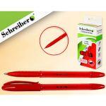 Ручка гелевая красная 0, 5мм резиновый рифленый держатель, прозрачный тонированный корпус, картонная