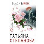 Black & Red /м/