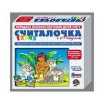 Игра развивающая Считалочка С Маугли арт. 00359