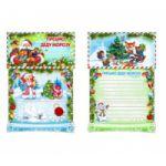 Письмо Деду Морозу 5-09-0157(спайка 10шт) (цена за спайку)
